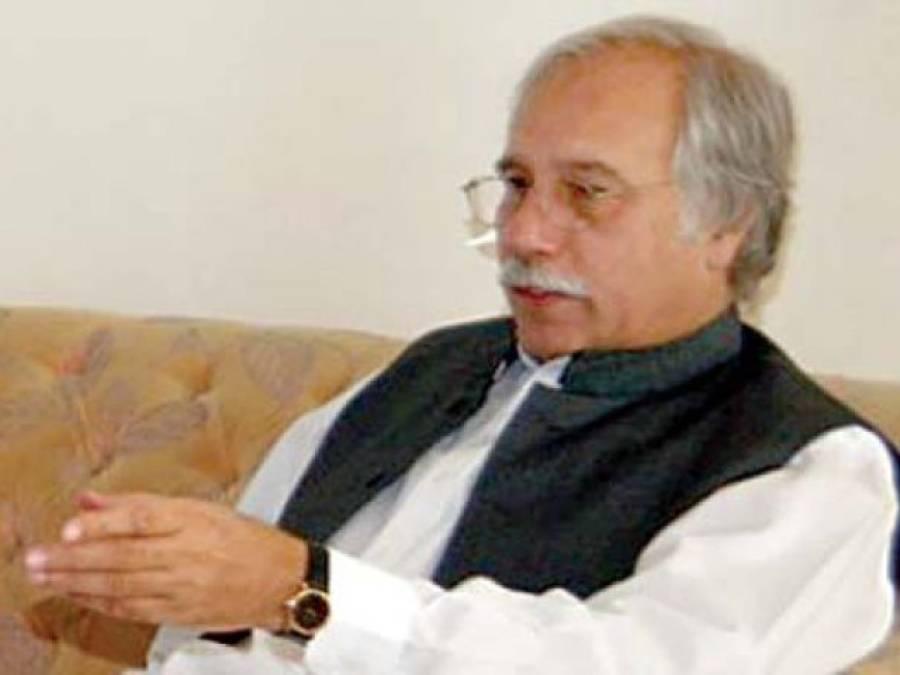 سابق چیف سیکرٹری پنجاب جاوید محمود کا نئی سیاسی پارٹی بنانے کا اعلان