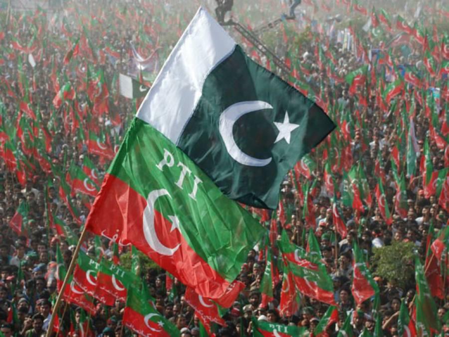 تحریک انصاف( 13اگست کو )راولپنڈی میں ریلی نکالے گی، ضلعی انتظامیہ کو خط لکھ کر آگاہ کر دیا