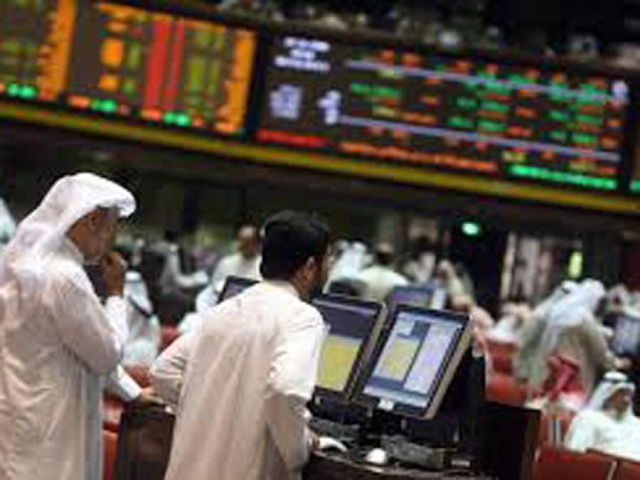 سعودی سٹاک مارکیٹ میں براہ راست غیر ملکی سرمایہ کاری بڑھانے کا فیصلہ، آئندہ ماہ سے اصلاحاتی منصوبے پر عمل درآمد شروع ہو گا