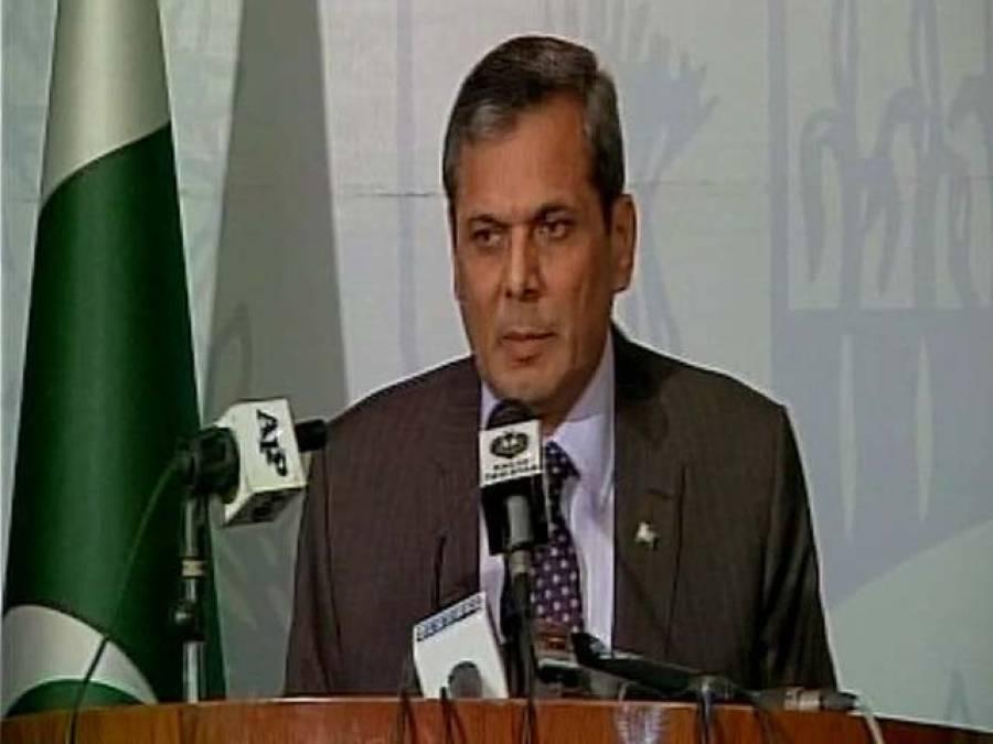 کوئٹہ حملے میں' بیرونی ہاتھ ملوث 'ہونے کا امکان رد نہیں کیا جاسکتا:پاکستان