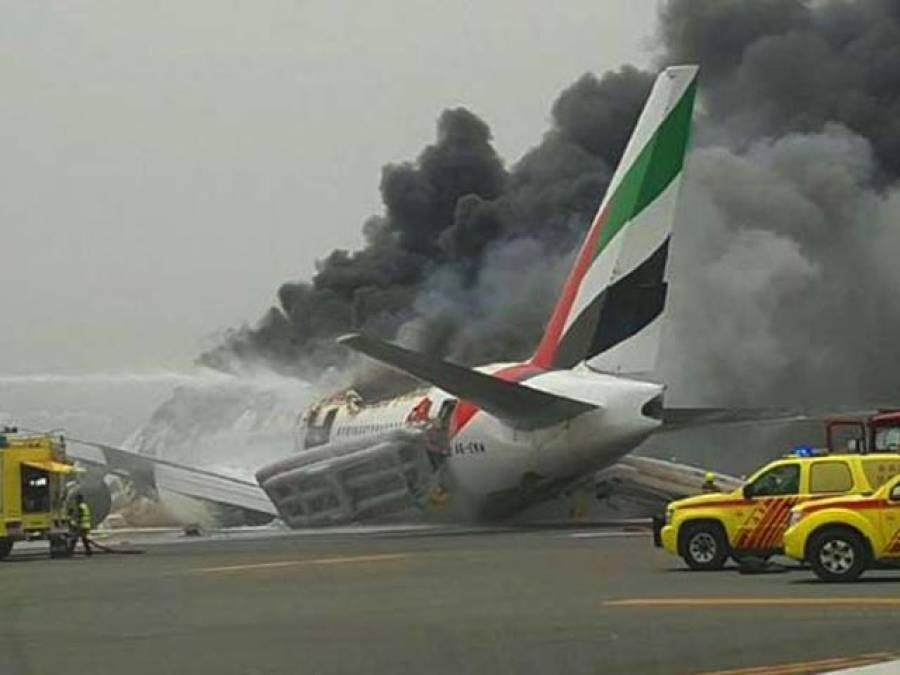 دبئی ایئر پورٹ پرحادثہ ، ایمریٹس ایئر لائن کامسافروں کیلئے7 لاکھ روپے کی مالی معاونت کااعلان