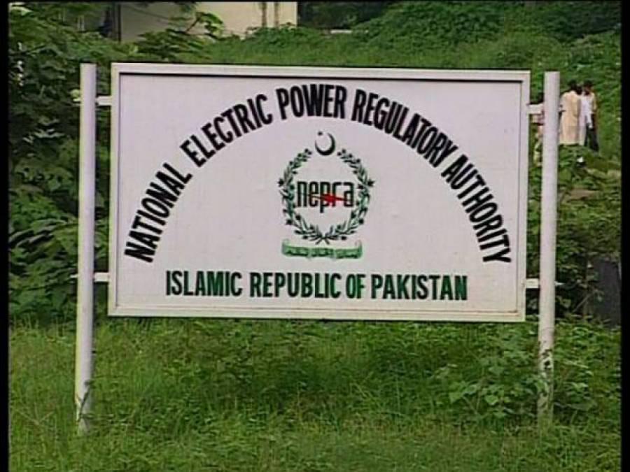 نیپرا نے آر ایل این جی پر پاکستان کے سب سے بڑے 2 پاور پلانٹس کا 30 سال کیلئے ٹیرف منظور کر لیا