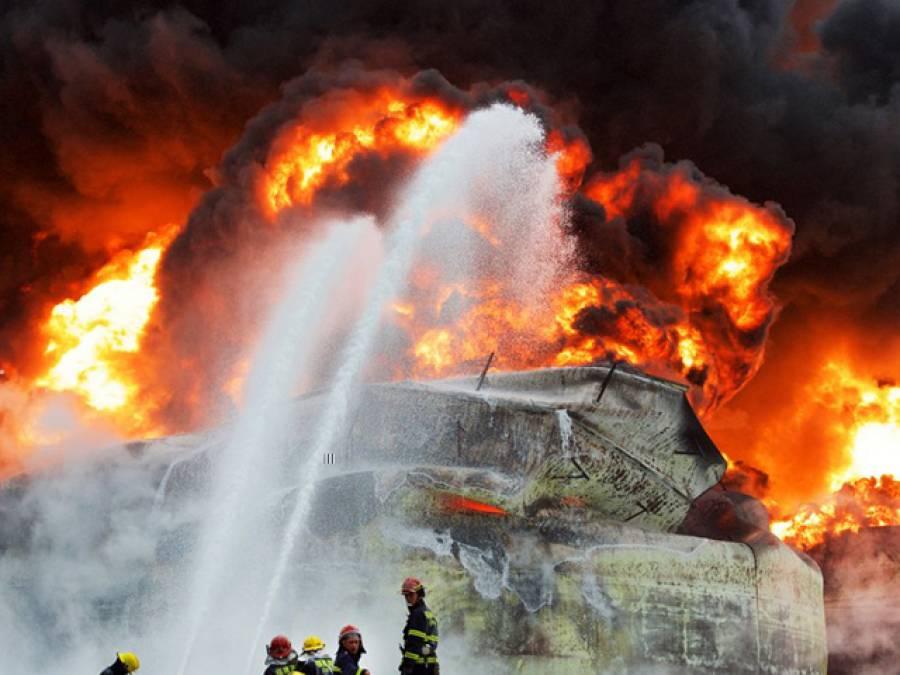 چین کے بجلی گھر میں دھماکہ، 21افراد جاں بحق، پانچ زخمی