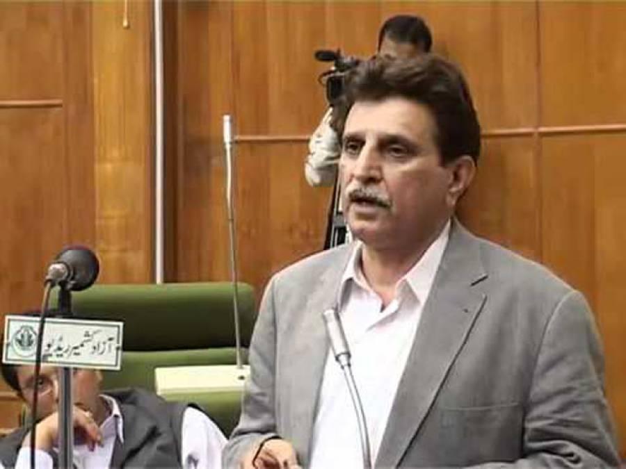 آزادکشمیر میں لیگی حکومت نے اپنی ترجیحات کے مطابق کا م کا آغاز کر دیا ہے: راجہ محمد فاروق حیدر خان
