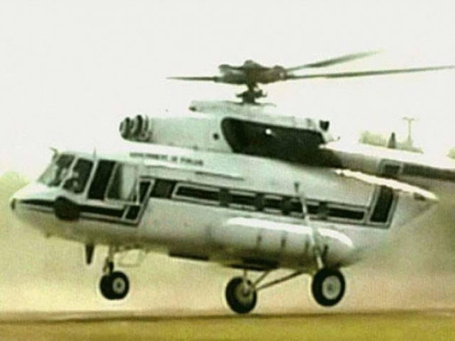 پنجاب حکومت کے ہیلی کاپٹر کے عملے کو بازیاب کروانے کیلئے کوششیں جاری ہیں:ترجمان دفتر خارجہ