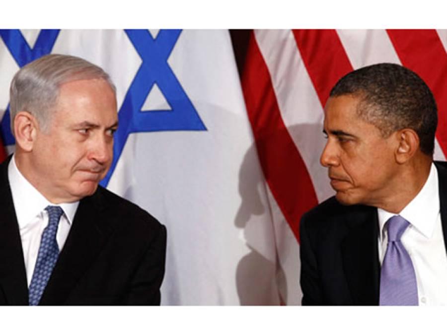 'اگر یہ کام کیا تو تمہاری خیر نہیں' اسرائیل کا ظلم اتنا بڑھ گیا کہ امریکہ کے صبر کا پیمانہ بھی لبریز ہوگیا، تاریخ میں پہلی مرتبہ اسرائیل کو خطرناک ترین دھمکی دے دی
