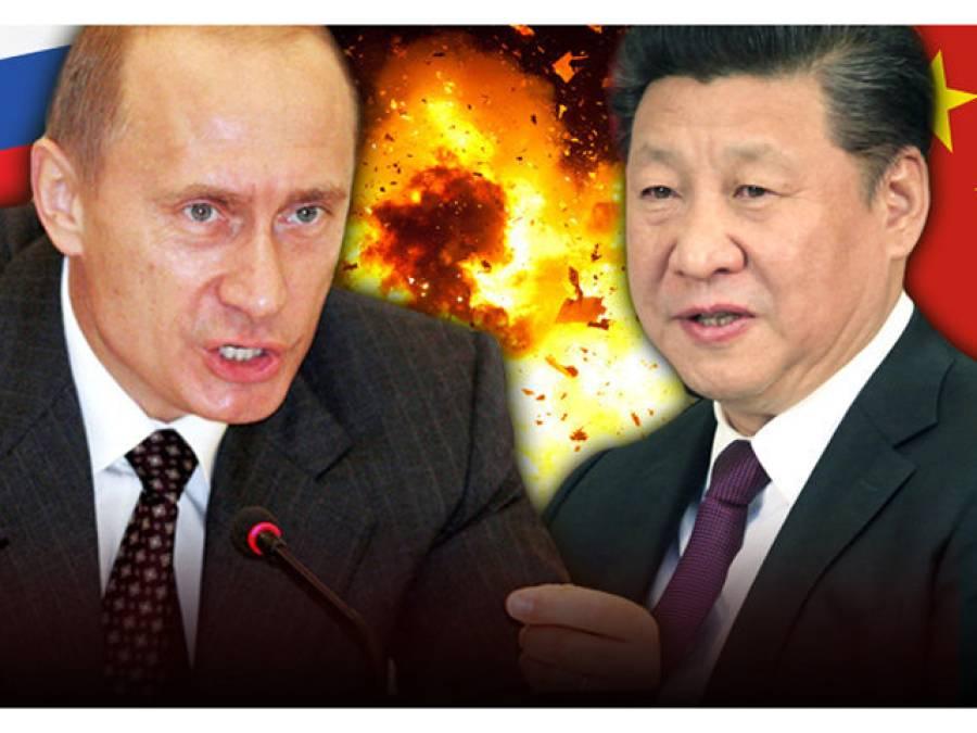 چین اور روس نے مل کر منصوبہ بنالیا، ایسا کام کریں گے کہ امریکہ اب سپر پاور نہیں رہے گا۔۔۔ ایسی خبر کہ امریکیوں کے ہوش اڑادئیے