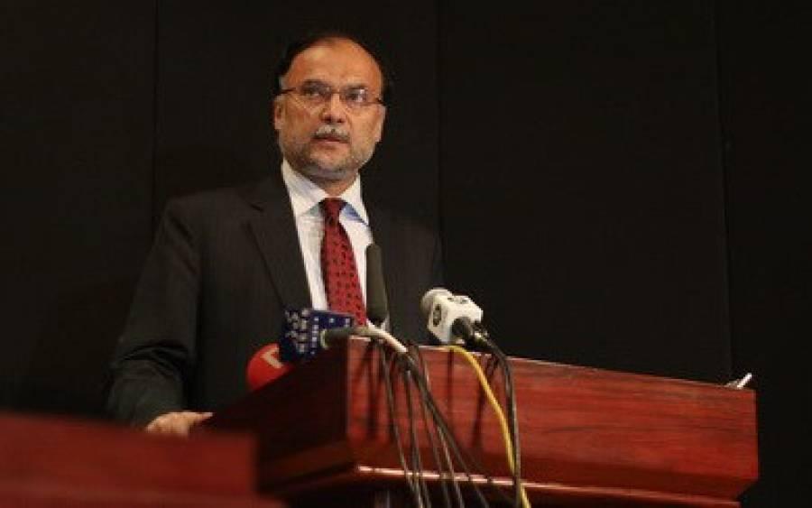 پاکستان کو 40ویں سے25ویں معاشی پوزیشن پرلے جانا ہماراخواب ہے:احسن اقبال
