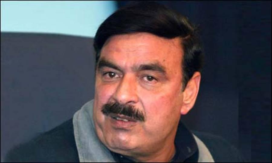 عوامی مسلم لیگ کی 13اگست کو راولپنڈی میں ریلی نکالنے کی درخواست مسترد