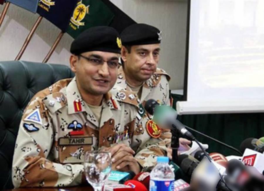 کراچی میں امن رینجرز اور عوام کی مشترکہ کاوشوں کا نتیجہ ہے :ترجمان رینجرز