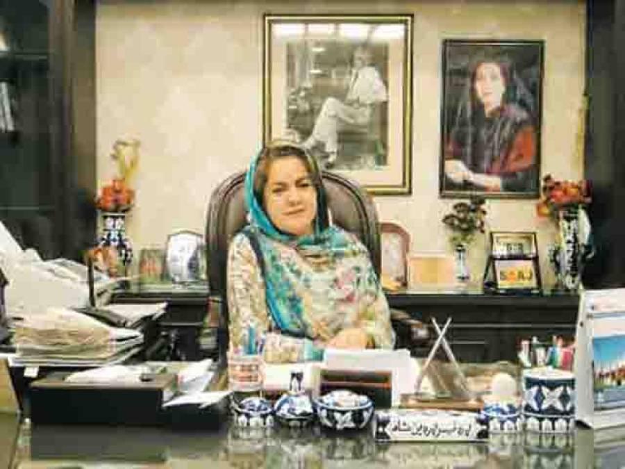 گورنر سندھ نے پروفیسر ڈاکٹر پروین شاہ کو مزید 4برس کیلئے شاہ عبد اللطیف یونیورسٹی خیر پور کا وائس چانسلر تعینات کردیا