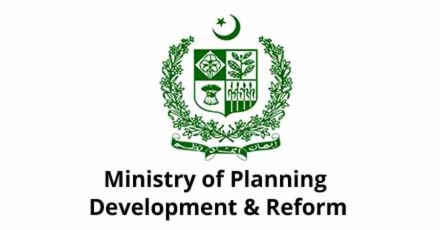 پلاننگ کمیشن کا 8ممبران کے کنٹریکٹ میں ستمبر تک توسیع دینے کا فیصلہ