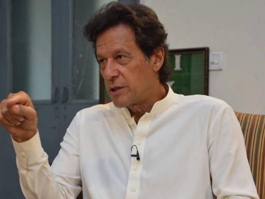 چاہتا ہوں نواز شریف اور میری سماعت ایک ساتھ ہو ،عمران خان نے وزیر اعظم کے خلاف قومی اسمبلی میں ریفرنس دائر کرنے کا اعلان کر دیا
