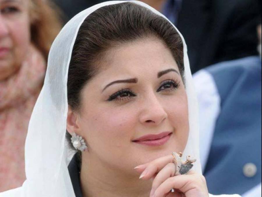 پی آئی اے آج اپنی پریمیئر سروس کا آغاز کر ے گا: مریم نواز شریف
