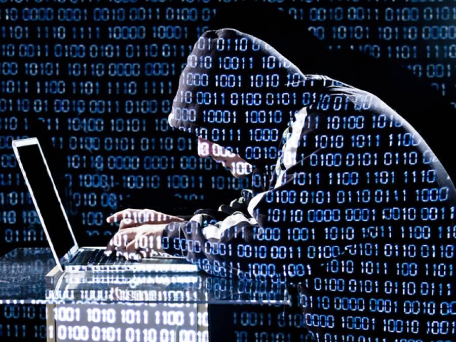 """پاکستانی ہیکرز نے گوا انسٹیٹیوٹ آف مینجمنٹ کی سائٹ ہیک کر لی' پاکستانی پرچم لگا کر """"یوم آزادی مبارک"""" لکھ دیا"""