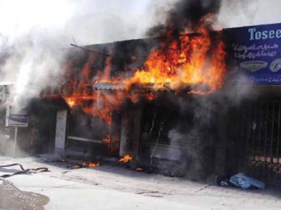 راولپنڈی میں صبح سویرے آتشزدگی،کئی دکانیں جل گئیں