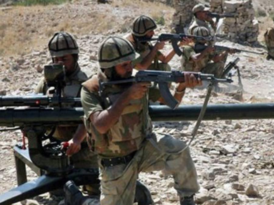 پاک افغان سرحد پر آپریشن،وادی راجگال میں دستے تعینات