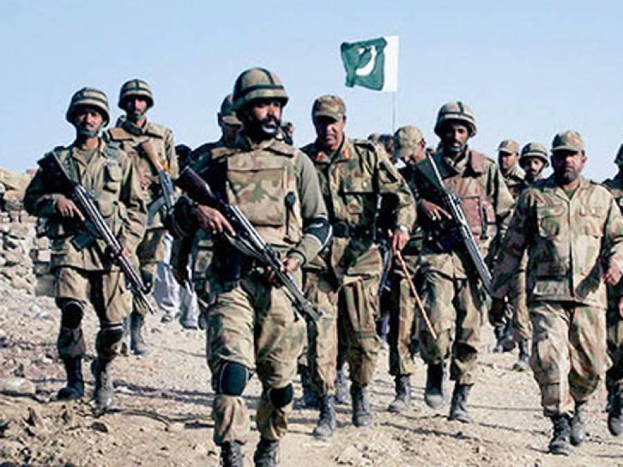افغان بارڈر پردہشت گردوں کی نقل وحمل روکنے کیلئے سکیورٹی فورسز کا آپریشن ، وادی راجگل میں فوجی دستے تعینات : آئی ایس پی آر