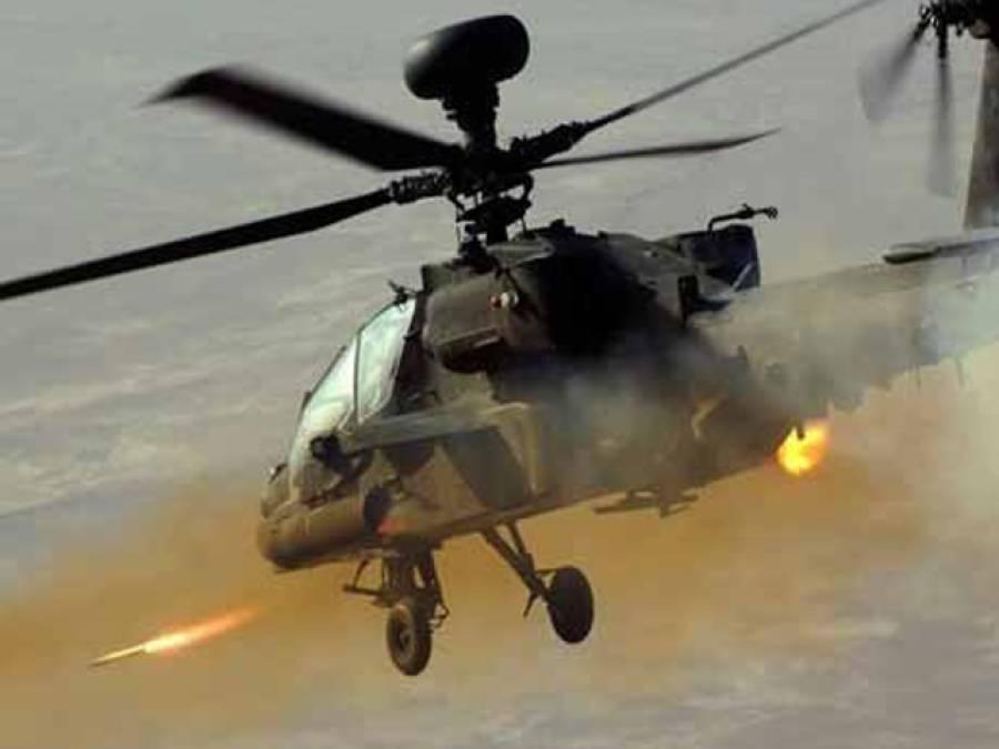 خیبر ایجنسی میں فضائی کارروائی،متعد د دہشتگرد ہلاک ،کئی ٹھکانے بھی تباہ