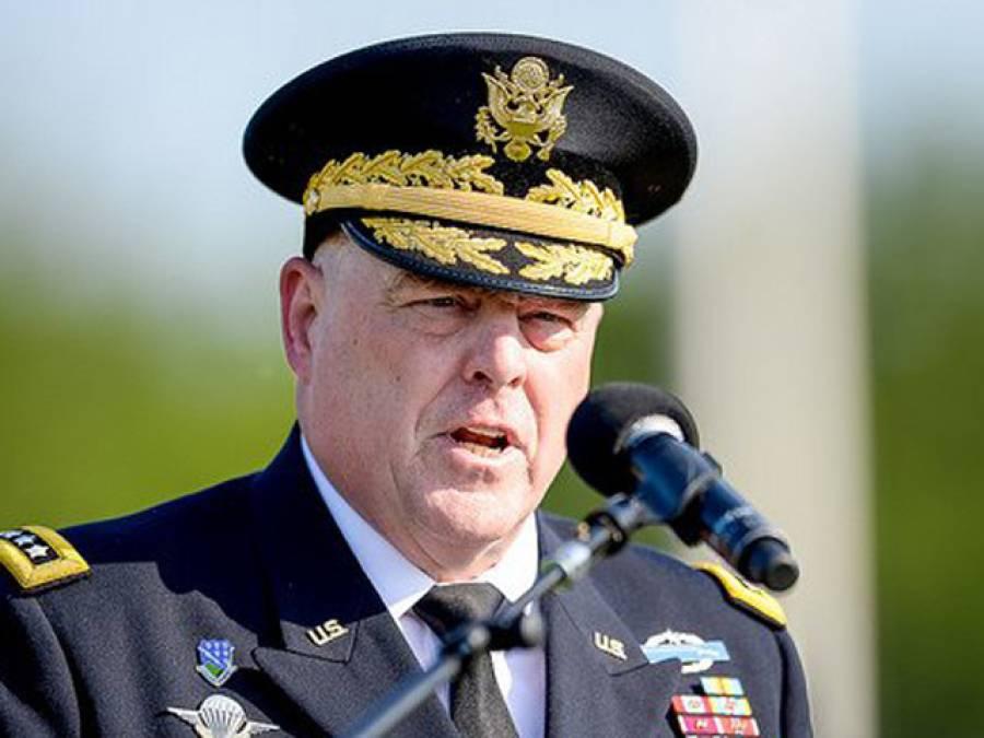 امریکی فوج کے سربراہ چین کے دورے پر
