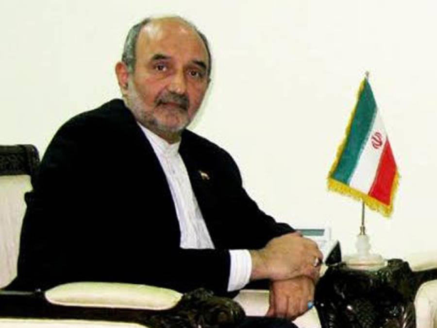 2017ءکے آخر میں ایرانی گیس پاکستان میں پہنچ جائے گی: ایرانی سفیر