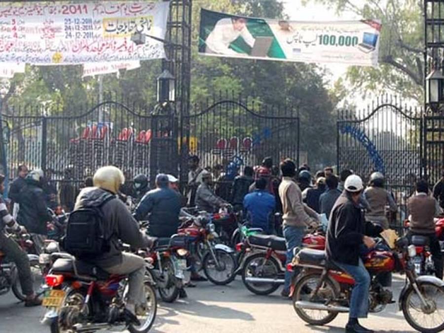 پنجاب یونیورسٹی کے سیکیورٹی گارڈ کی تشدد سے ہلاکت ، ورثاءانصاف کے لئے 6سال سے دربدر