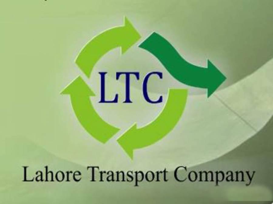 لاہور ٹرانسپورٹ کمپنی نے سٹاپ ٹو سٹاپ کرایہ 5روپے بڑھا دیا