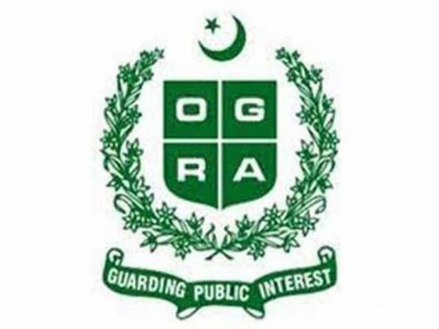 اوگرا کا گیس کی قیمتوں میں 30 روپے یونٹ کمی کافیصلہ