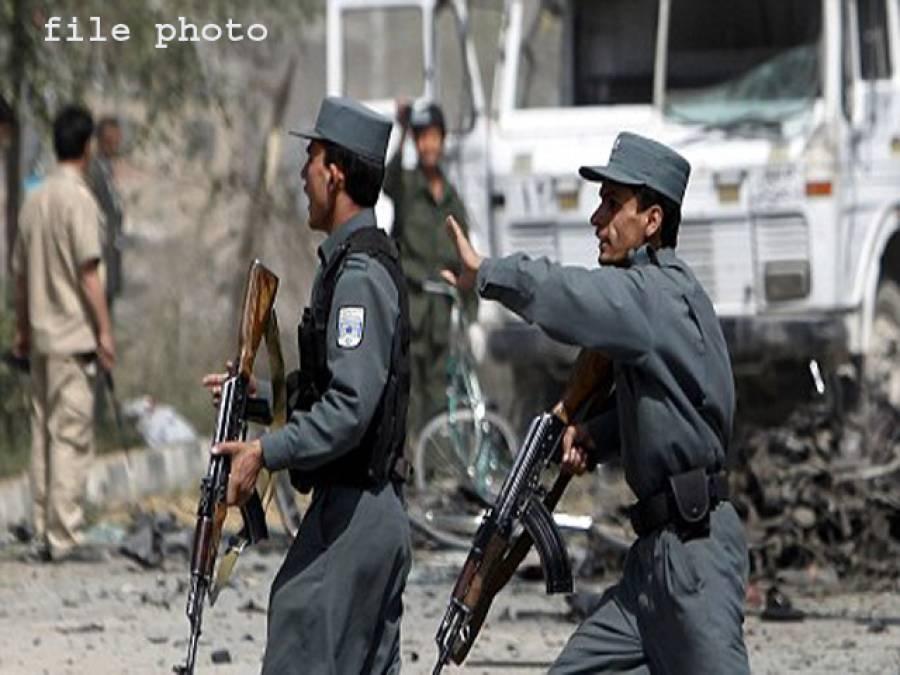 افغان دارالحکومت میں تیسرا دھماکہ ،دو افراد جاں بحق ،پانچ زخمی