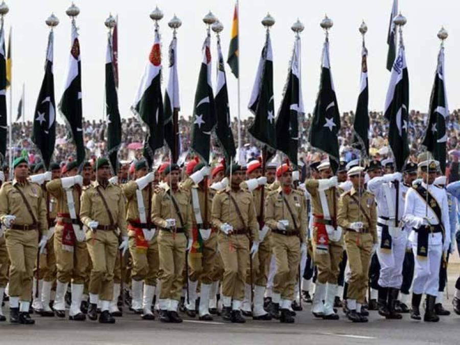 ملک بھر میں یوم دفاع آج انتہائی جوش و جذبے سے منایا جائے گا