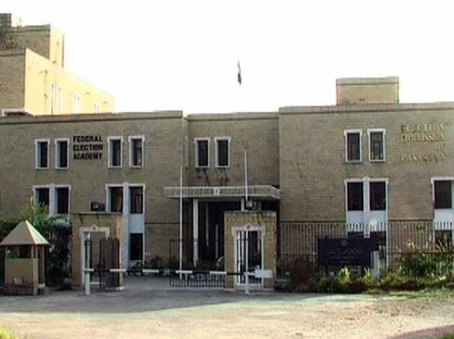 وزیراعظم، عمران خان اور جہانگیر ترین کی نااہلی کی درخواستوں کی سماعت 28 ستمبر تک ملتوی