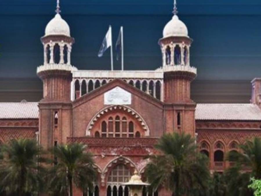لاہورہائیکورٹ،ایم کیو ایم کی رجسٹریشن منسوخ کرنے کی درخواست سماعت کیلئے منظور،وفاق سے جواب طلب