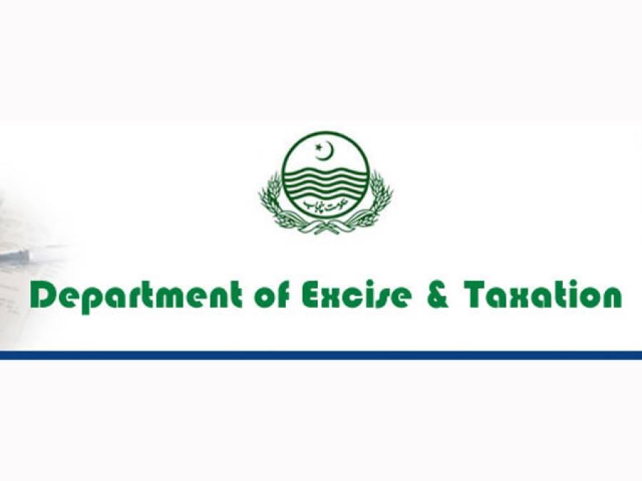 کسٹم اینٹی سمگلنگ لاہور نے دو ماہ میں 71 ملین روپے کی نان کسٹم پیڈ گاڑیاں پکڑیں