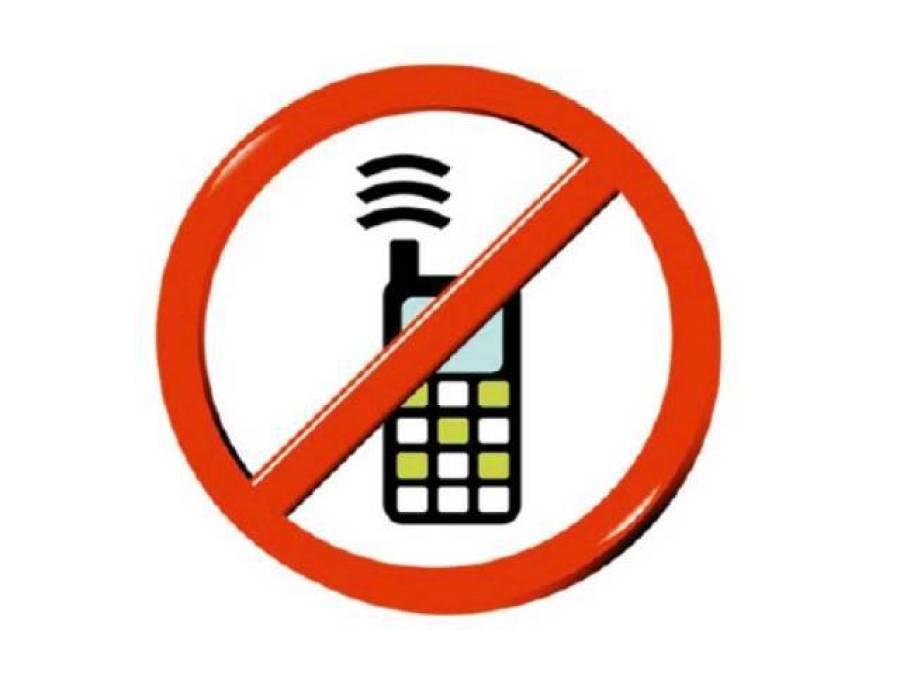 راولپنڈی اور اسلام آباد میں موبائل سروس بند