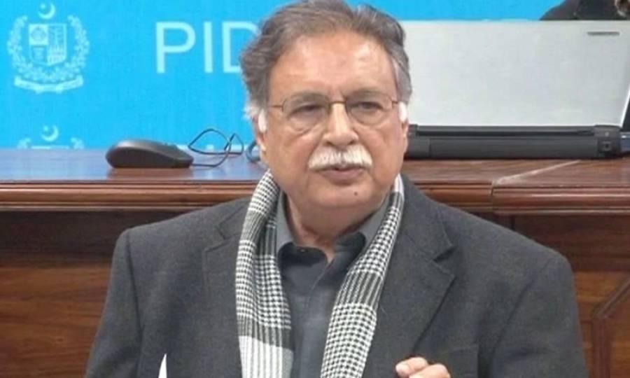 بھارتی فورسز کی بربریت کشمیریوں کی آواز کو دبا نہیں سکتی،مسئلہ کشمیر کا حل اقوام متحدہ کی قراردادوں کے مطابق کیاجائے:سینیٹر پرویز رشید