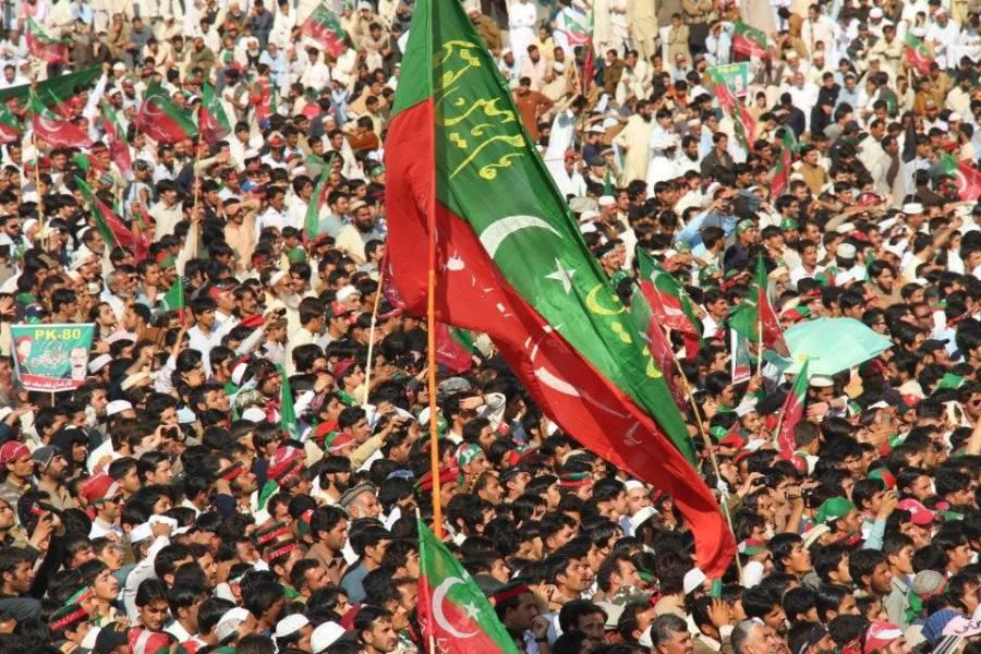 کراچی : پی ٹی آئی کے جلسے کو مشکلات کا سامنا