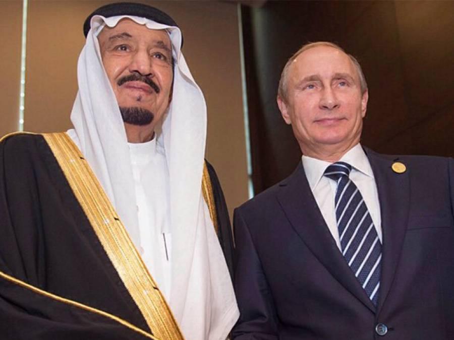 سعودی عرب اور روس کے درمیان وہ سب سے بڑا معاہدہ ہوگیا جس کی کسی کو توقع نہ تھی، تفصیلات ایسی کہ پاکستانیوں کو بالکل بھی پسند نہ آئیں گی کیونکہ۔۔۔