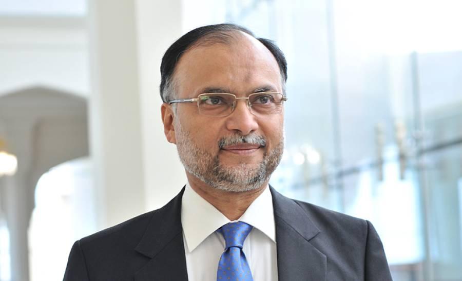 پاکستان آئی ٹی سیکٹر میں ترقی کی طرف گامزن ہے،احسن اقبال