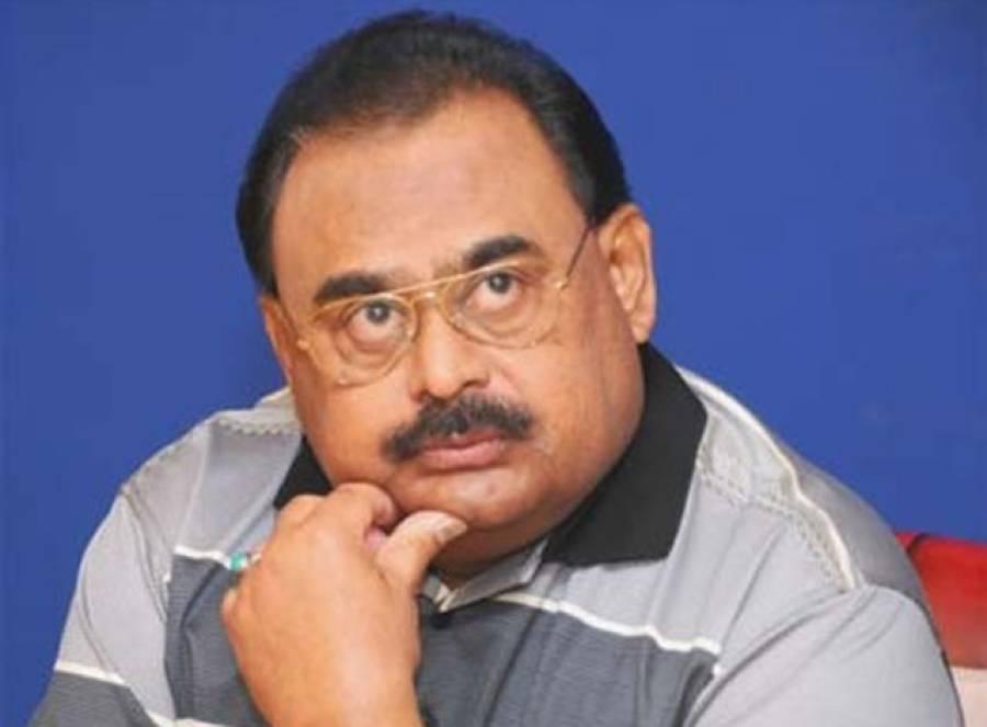 لندن میں الطاف حسین کے گھر کے باہر پاکستان زندہ باد ریلی ،ایم کیوایم بانی کیخلاف نعرے