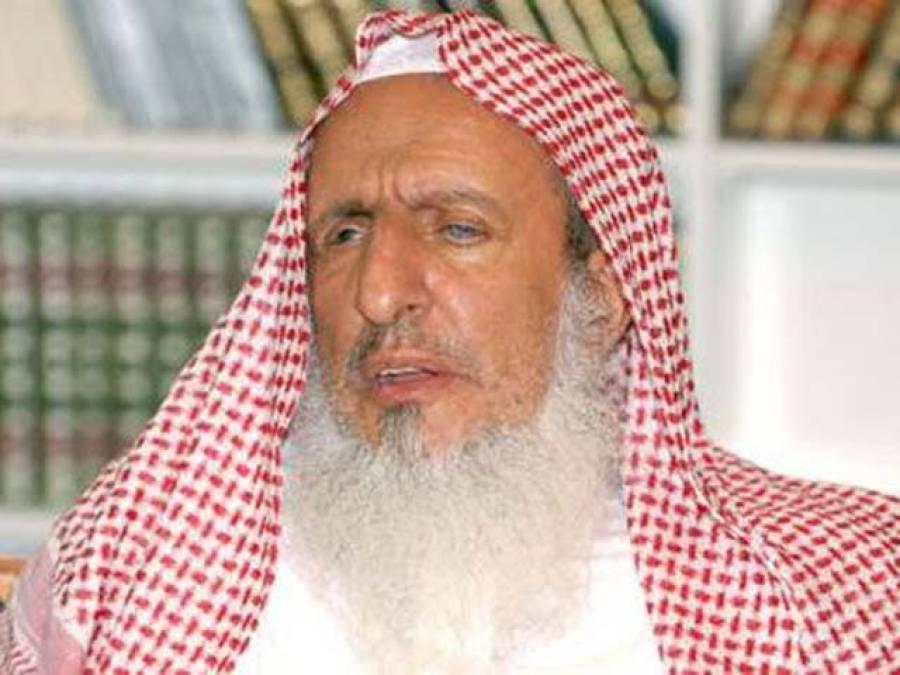 سعودی مفتی اعظم نے ایرانیوں کیخلاف اب تک کا سب سے خوفناک فتویٰ دیدیا