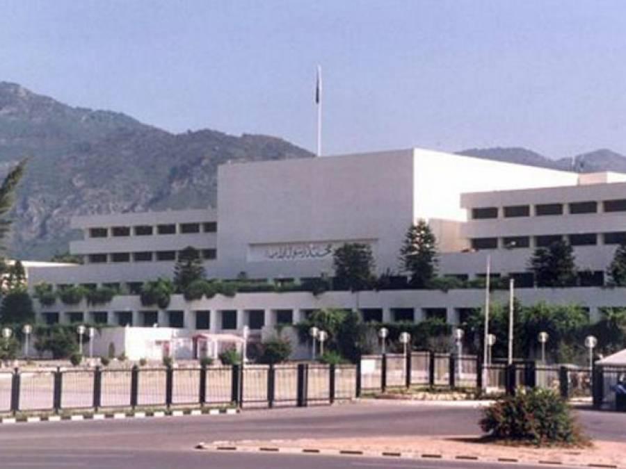 سینیٹ کی قائمہ کمیٹی برائے انسانی حقوق کا اجلاس 22 ستمبر کو طلب کر لیا گیا