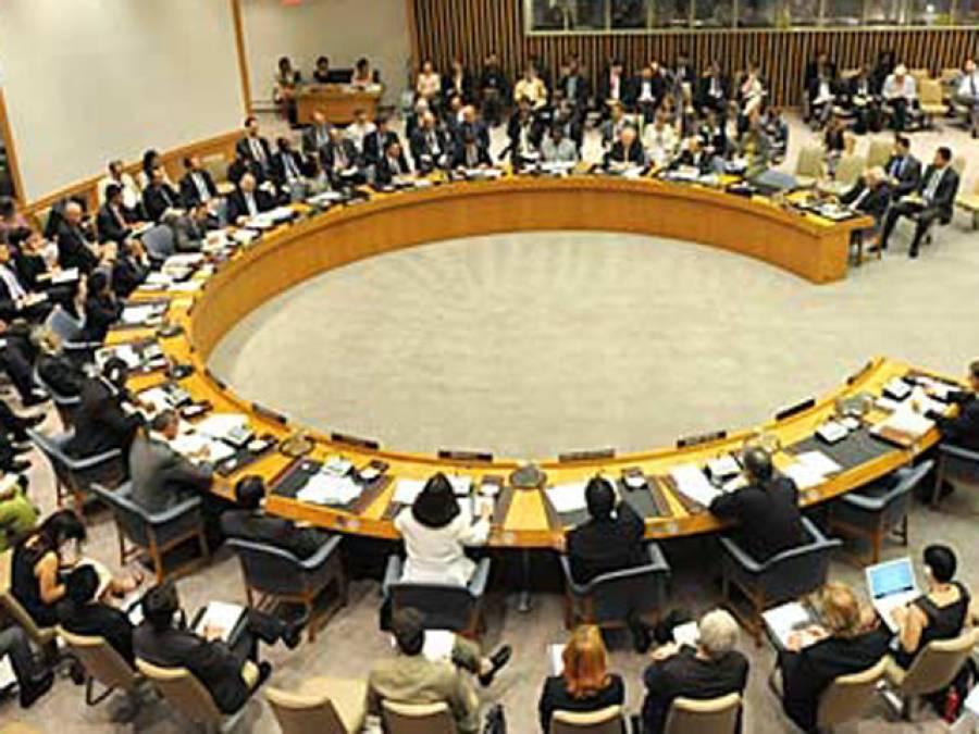 شمالی کوریا کا ایٹمی تجربہ ناقابل قبول، سلامتی کونسل کی پابندیاں مزید سخت کرنے کی تیاریاں