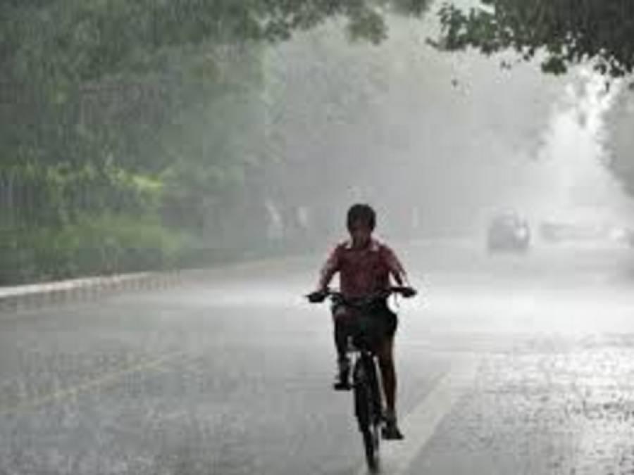 عید کی چھٹیوں کے دوران لاہور، اسلام آباداور کشمیر سمیت بیشتر مقامات پر بارش کا امکان ہے : محکمہ موسمیات نے نوید سنا دی