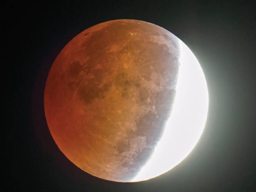 16اور 17ستمبر کی درمیانی شب چاند گرہن ہو گا ، پاکستان میں بھی دیکھا جا سکے گا : محکمہ موسمیات