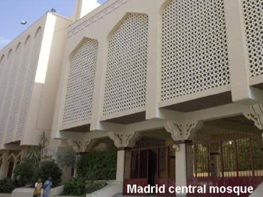 سپین میں پہلی اسلامک یونیورسٹی کا قیام