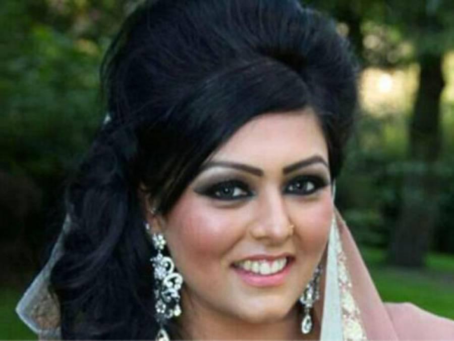 سامعہ شاہد قتل کیس : عدالت نے مقتولہ کے والد کی ضمانت مسترد کر دی
