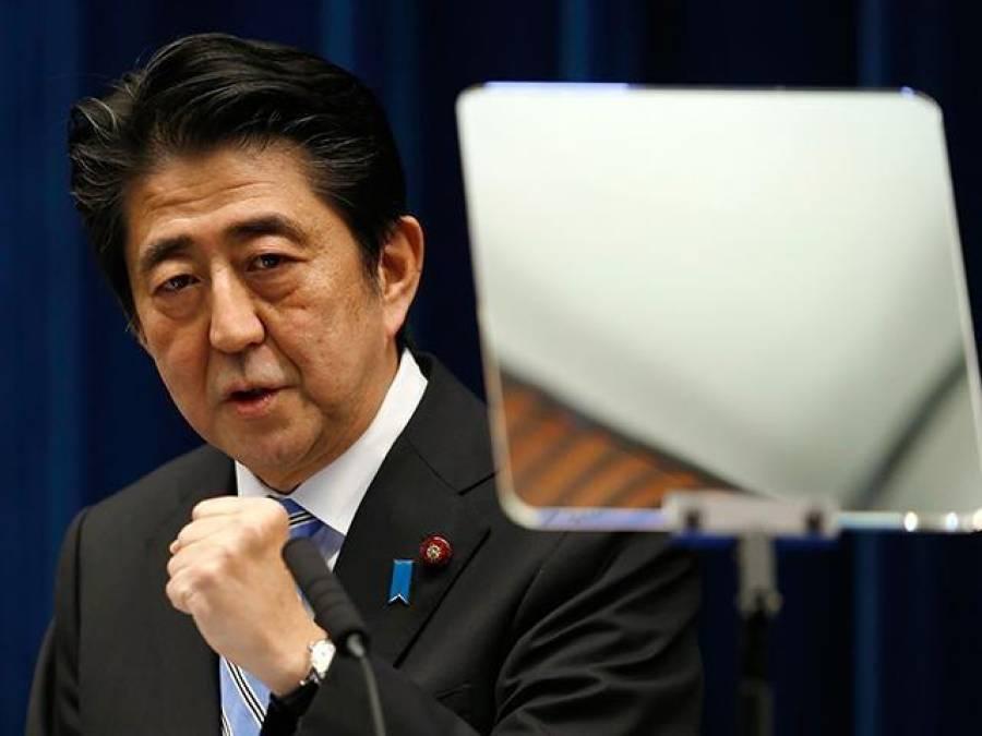 جاپان کا دہشت گردی کے خلاف جنگ کے لئے 44 کروڑ ڈالر دینے کا وعدہ