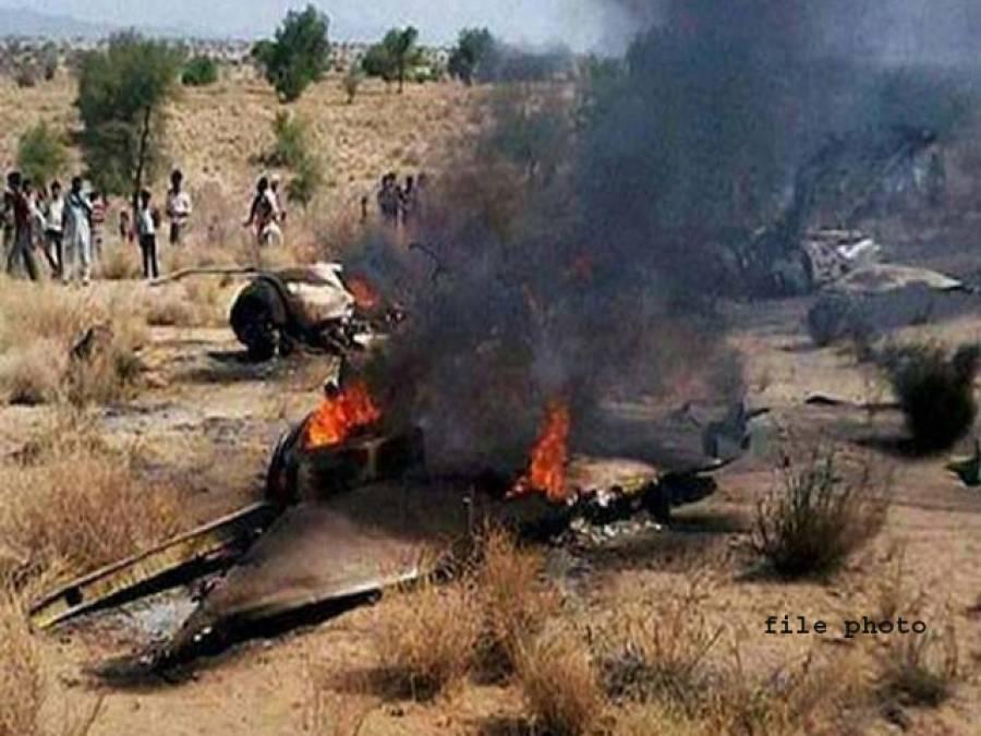 بھارتی فضائیہ کا لڑاکا طیارہ مگ21گر کو تباہ ،پائلٹ بچ گئے