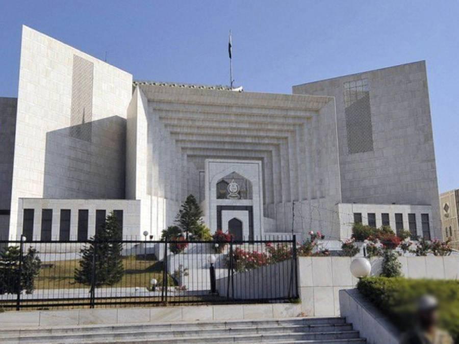 آلودگی کیس میں3 وفاقی سیکرٹریوں کی غیر حاضری پر برہمی ، گرفتار کر کے پیش کیا جائے: سپریم کورٹ