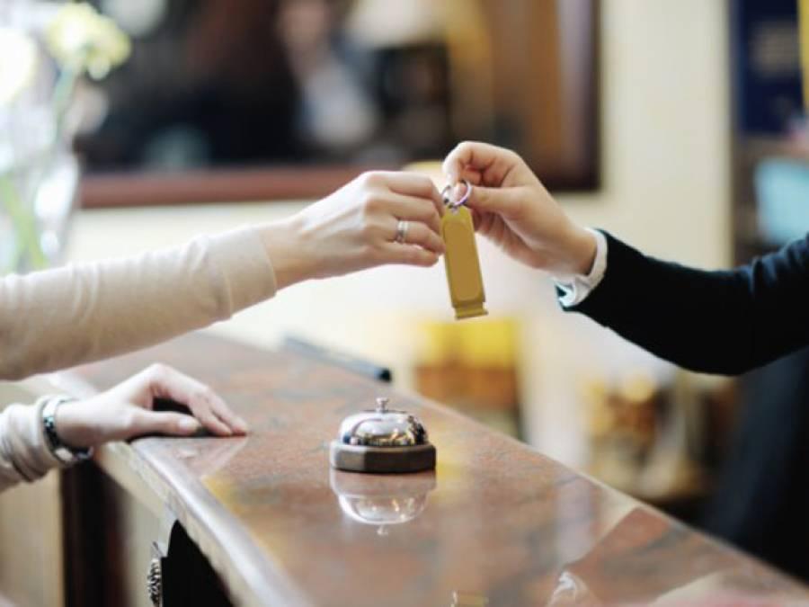 """ہوٹلز کے کمپیوٹرز میں """"ہوٹل آئی"""" سافٹ ویئر لازم قرار"""